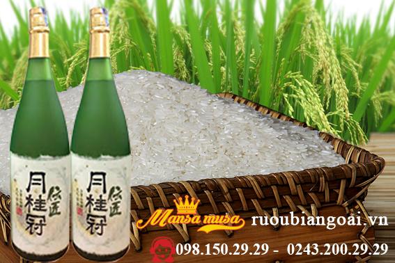 Ruou Sake Densho Daiginjo 1800ml
