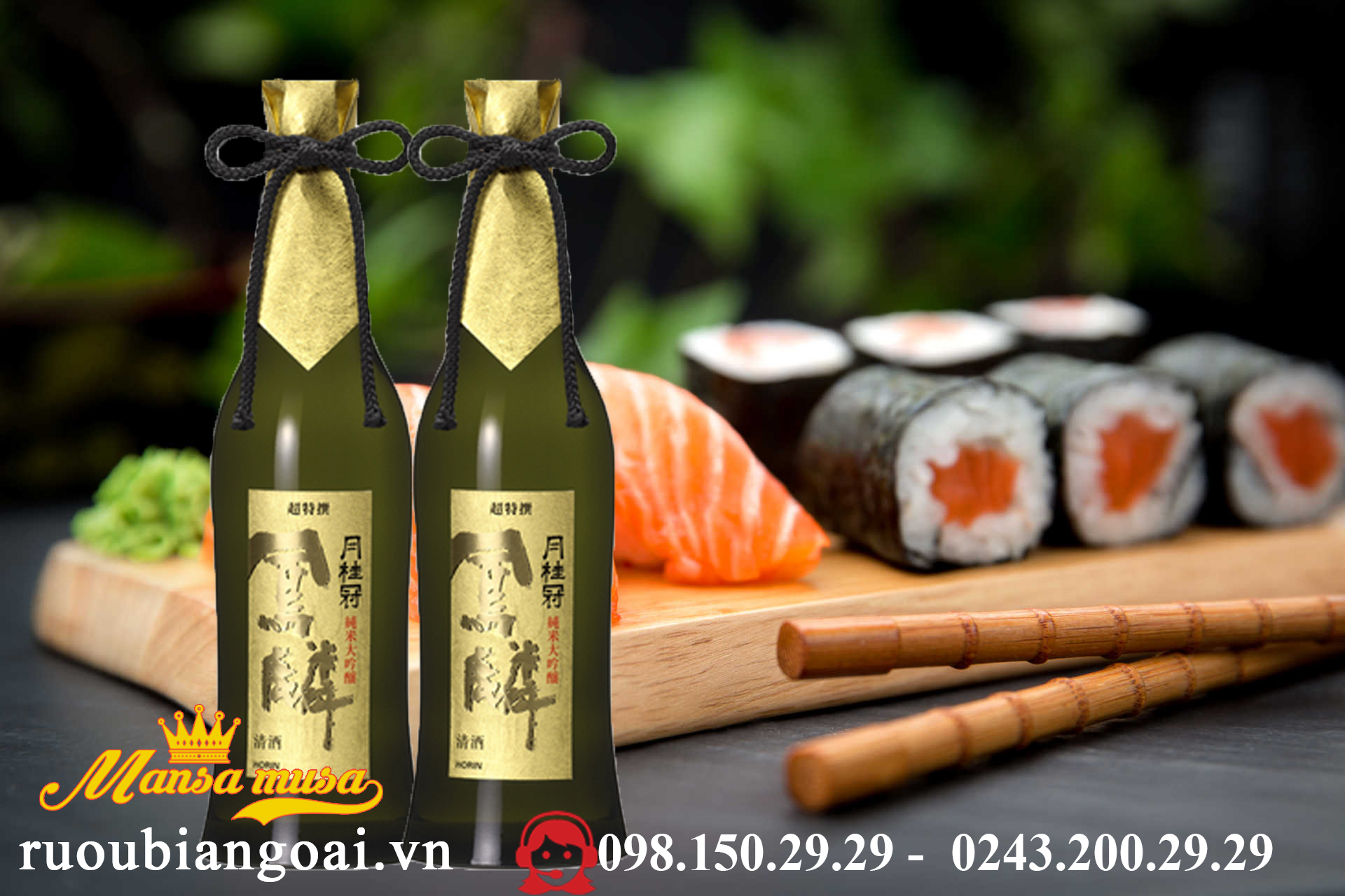 Ruou Sake Horin junmai Daigingo 720 ml