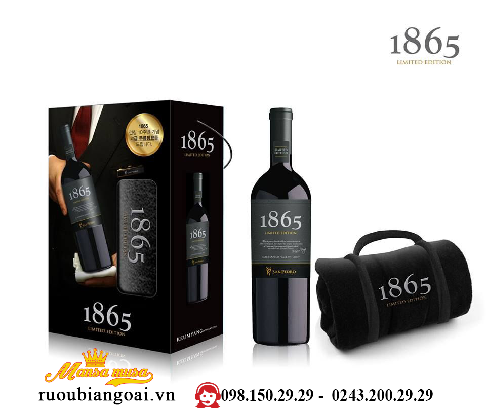 Vang 1865 Limited Edition