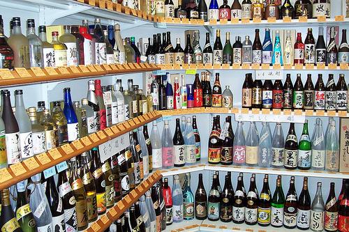 Các loại rượu sake nhật bản