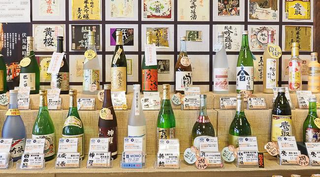Rượu sake là thức uống truyền thống của người Nhật
