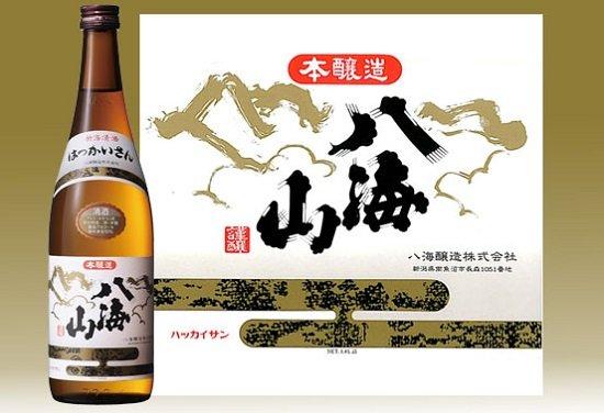 Rượu Sake Honjozo ở Nhật Bản