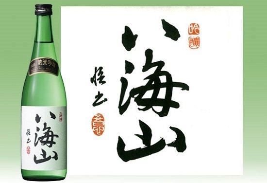 Rượu Sake Junmai ở Nhật Bản