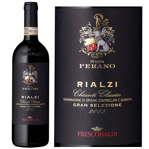 Rượu Vang Frescobaldi Perano Rialzi Chianti Classico