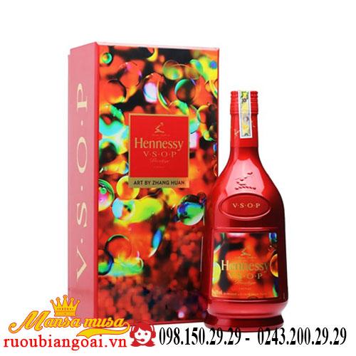 Rượu Hennessy VSOP Limited – Tết 2020