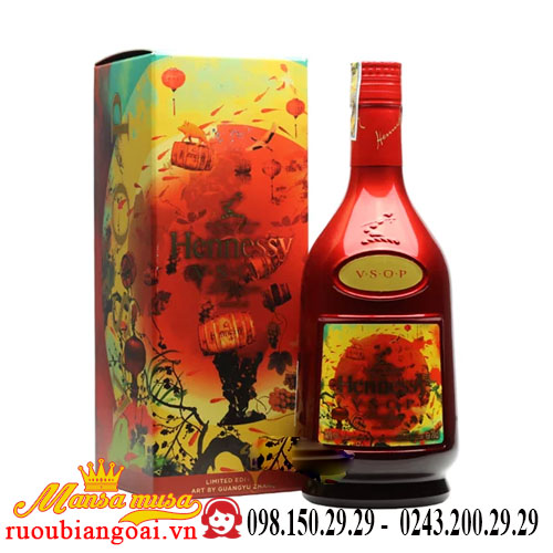 Rượu Hennessy VSOP Limited – Year of the Pig