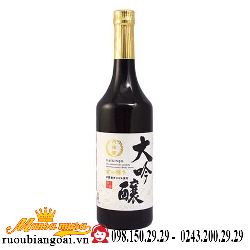 Rượu Sake Gekkeikan Daiginjo 720ml